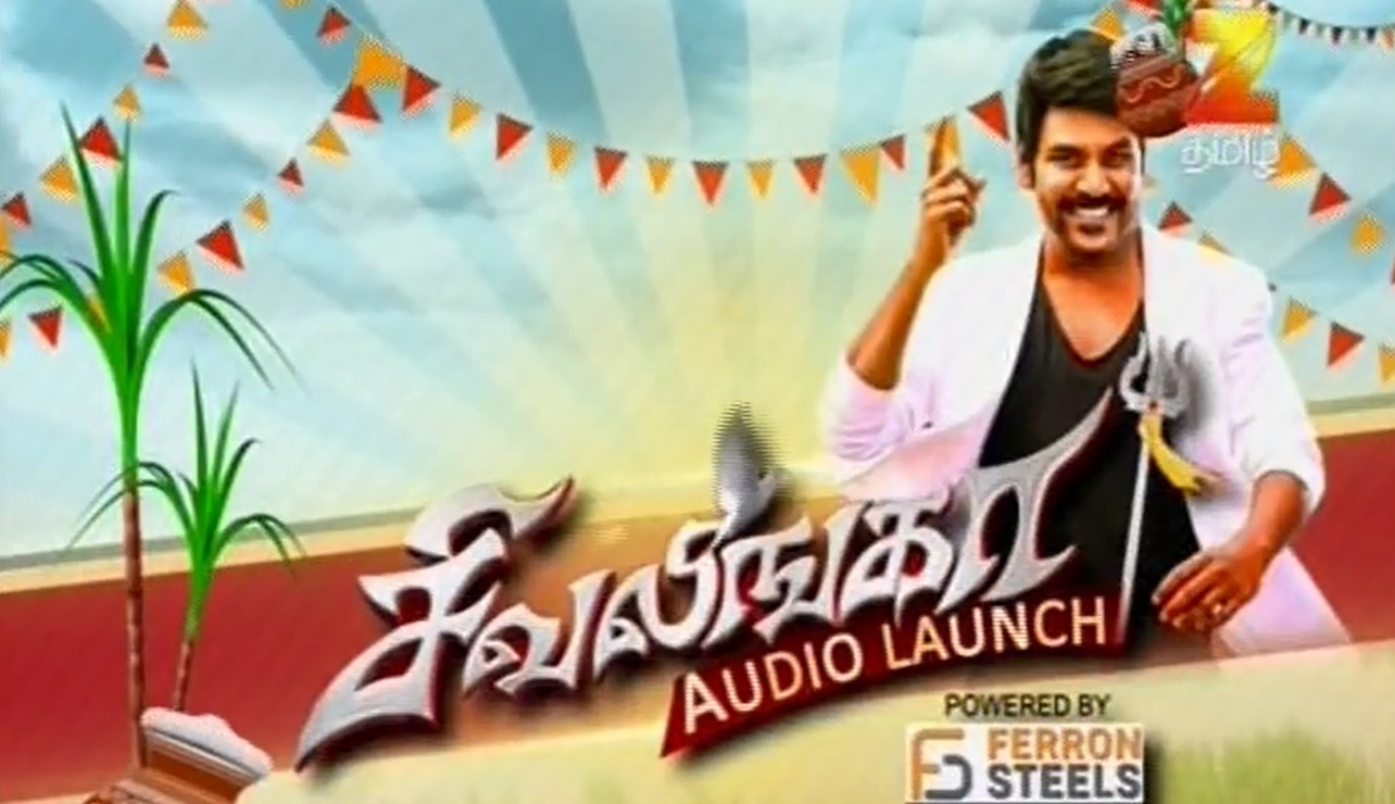 Sivalinga Audio Launch - Zee Tamil Tv Mattu Pongal Special